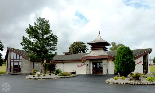 Read more about the article Glenfarclas Pagoda Reserve Series of Single Malt Whiskies