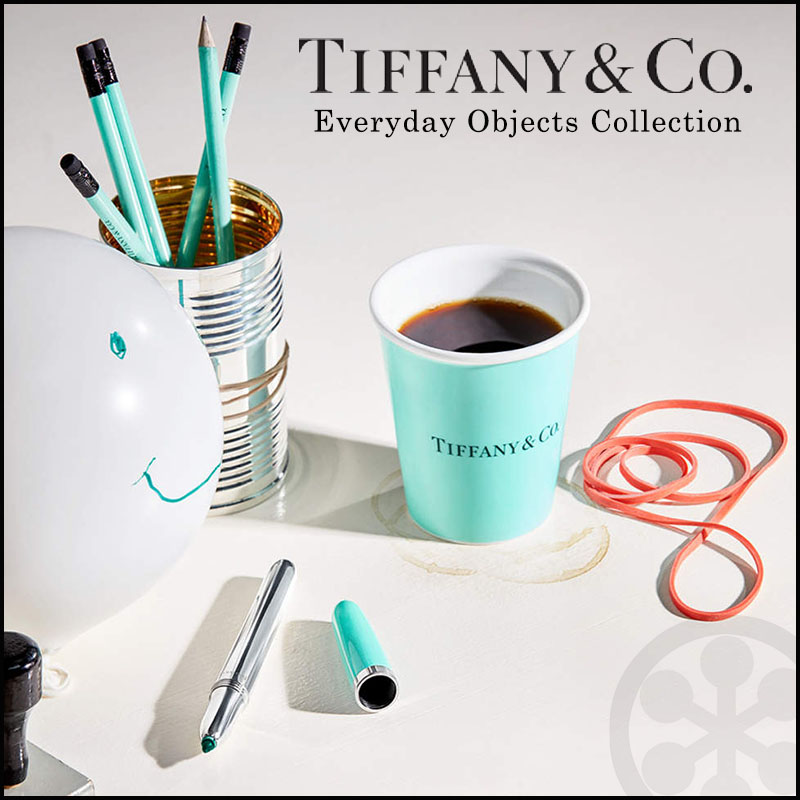 Tiffany u0026 Co has launched a collection of unremarkable objects ranging from paper plates to pencil sharpeners only they are handcrafted in sterling silver ...  sc 1 st  If Itu0027s Hip Itu0027s Here & Tiffany u0026 Co Everyday Objects Make The Mundane Magnificent