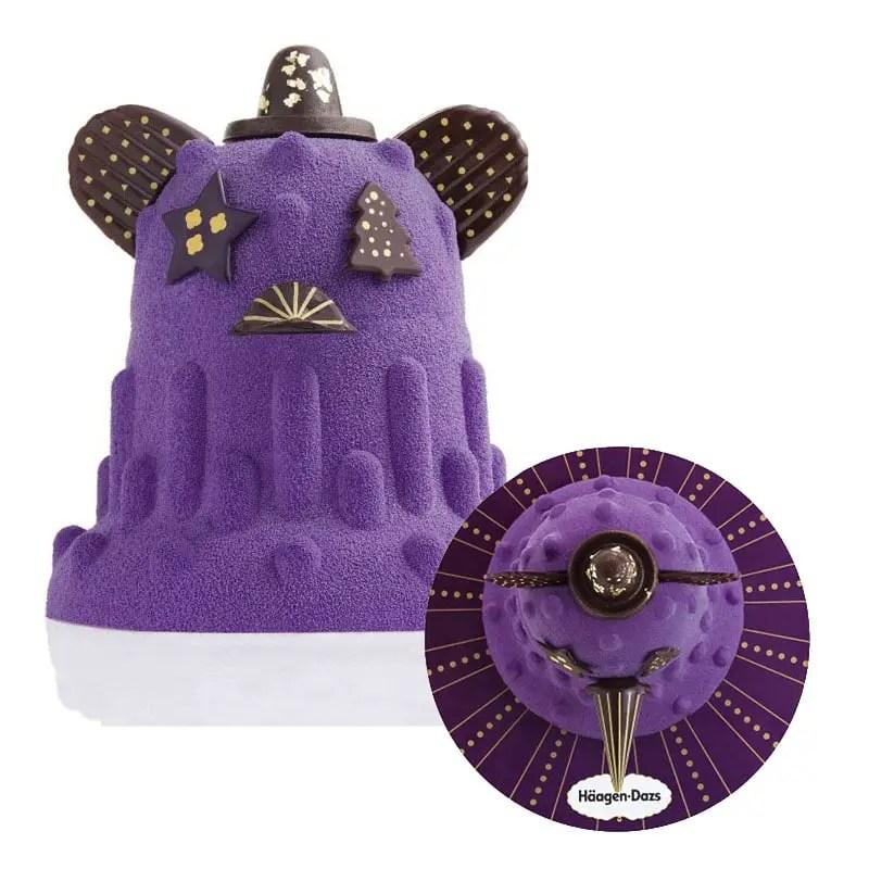 hayon creature cake 1 IIHIH