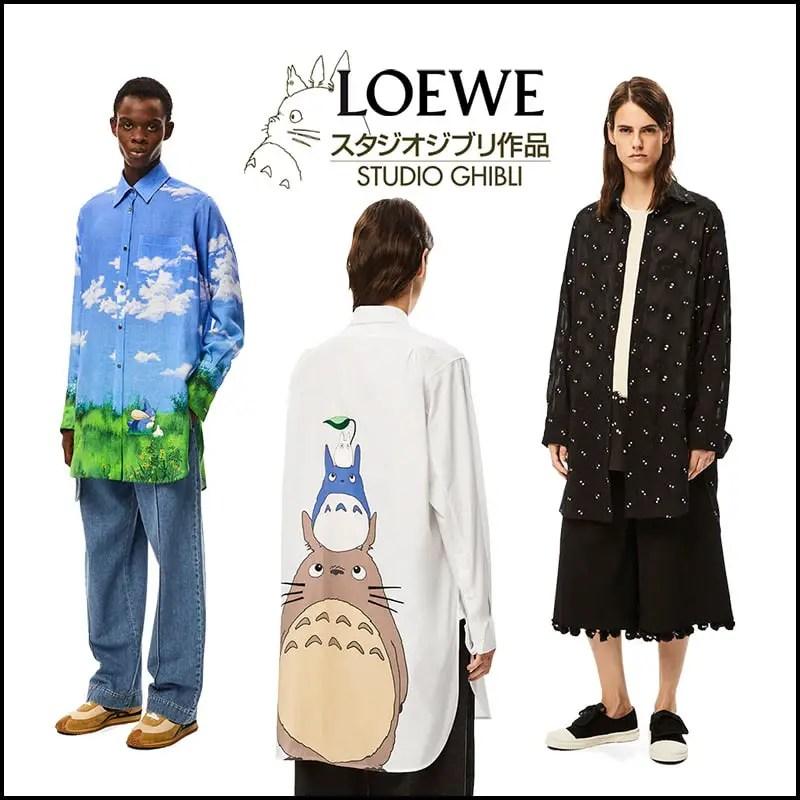 loewe x studio ghilbi capsule collection