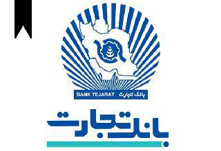 ifmat - Bank Tejarat - Top Alert