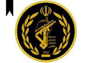 IRGC Qods Force – Unit 840