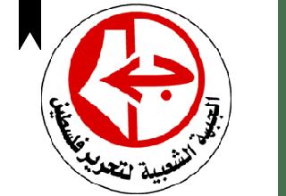 ifmat-PFLP3