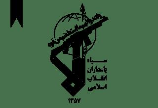 ifmat-Iranbasij