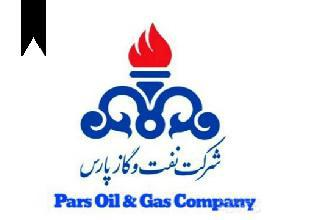 ifmat - Pars Oil and Gas Company Top Alert