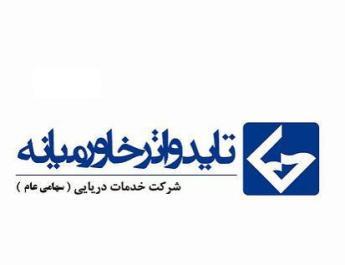 ifmat-U.S.imposes sanctions on Iranian port operator