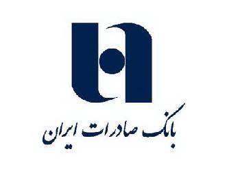 ifmat-banksaderatofflogo