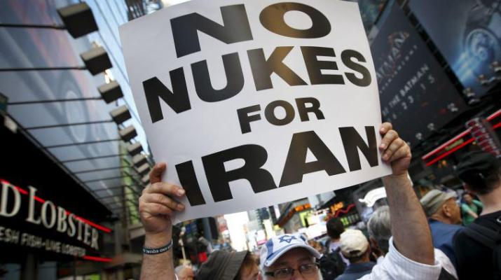 ifmat -12 members of nuclear negotiating team arrested by Iran for espionage