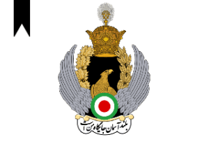 IRGC – Aerospace Force