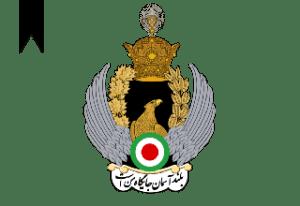 IRGC – Aerospace Force