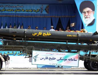 ifmat - Iran Seeking New Missiles, War Equipment