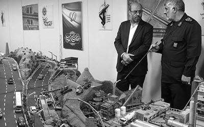 ifmat -IRGC Economy in Iran