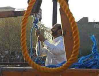 ifmat - United Nations Urges Iran, Not to Execute Man Convicted as a Juvenile