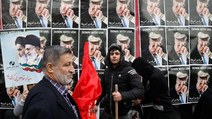 ifmat - Iran Celebrates Its Revolution, Toning Down Anti-American Messages