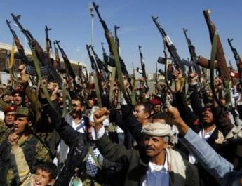 ifmat - Iranian institutions manage Houthi funds
