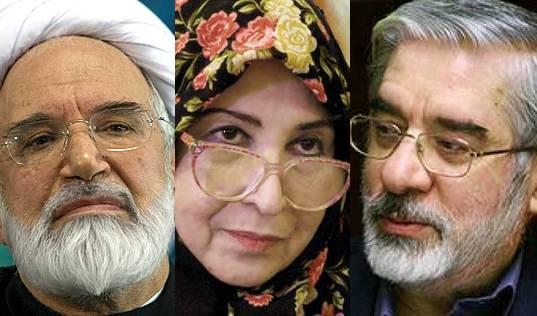ifmat - Opposition Leader's Son Khamenei and Rouhani Are Responsible for Extrajudicial House Arrests