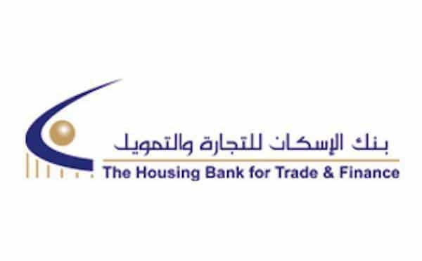 ifmat - house bank