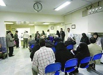 ifmat - Medical Centers in Iran Decline Patients