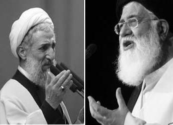 ifmat - Senior Iranian Mullahs Concerned About the Future Ahead