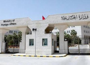 ifmat - Tunisia Condemned Iran Regime for Its Scheme to Destabilize Bahrain