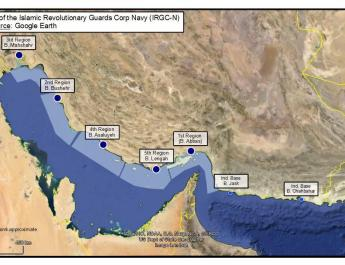 ifmat - IRGCN Naval Regions