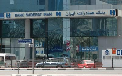ifmat - Iran Regime's Largest Bank (Saderat) Likely to Be Delisted From Stock Market