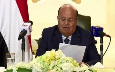 ifmat - President of Yemen The Houthis Have Sold Themselves to Iran Regime