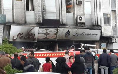 ifmat - Protesters in Iran Set Fire on a Regime - Owned Company