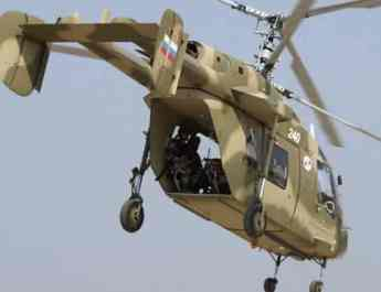 ifmat - Russian Helicopters discusses production in Iran