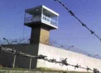 ifmat - Water Shortage Crisis in Prison Near Tehran
