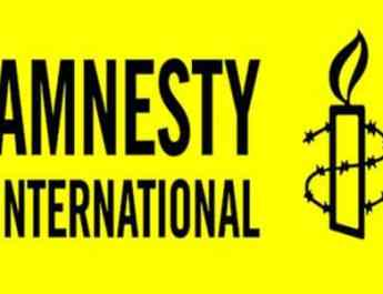 ifmat - Amnesty International Iran Political Prisoner Threatened With Extended Jail Sentence for 1988 Massacre Complaint