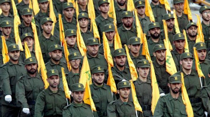ifmat - Iran deserves terrorist state reputation
