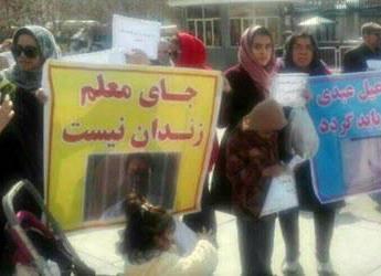 ifmat - Jailed Teacher on Hunger Strike
