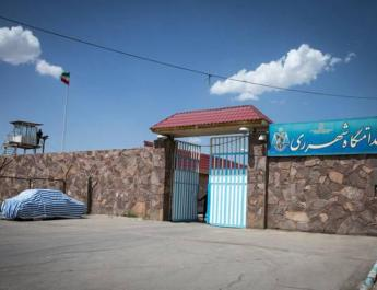 ifmat - Prisoners in Iran Forced to Vote in Sham Elections