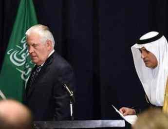 ifmat - Rex Tillerson Presses Iran Regime to Halt Support for Terrorist Groups