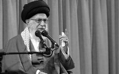 ifmat - We Won't Surrender to UNESCO - Khamenei