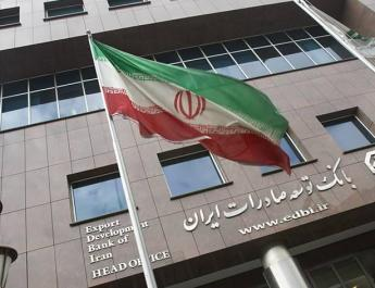 ifmat - nine Iranian-controlled banks linked to missile activity