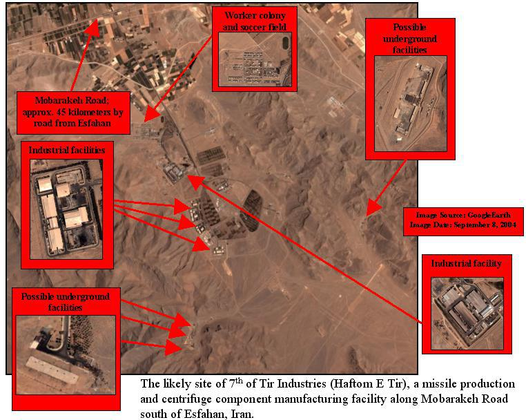 ifmat - 7th of Tir Industries involved in manufacturing rockets, missiles and centrifuges