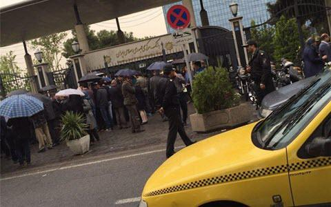 ifmat - Central Bank of Iran Causing Economic Troubles for 20 Million People