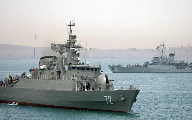 ifmat - Iran, China Hold Joint Military Drills in Persian Gulf