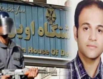 ifmat - Returning Political Prisoner to Prison From the Hospital Without Treatment