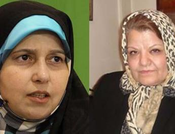 ifmat - Married Women In Iran Still Need _Permission_ to Travel