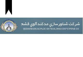 ifmat - Qeshmi Madkandaloo