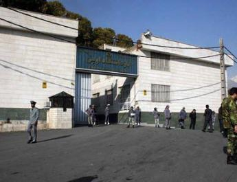 ifmat - The Truth About Iran's Evin Prison