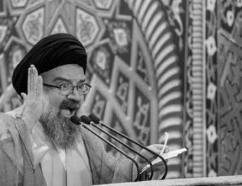 ifmat - Those Who Massacred MEK Members Must Be Rewarded - Iran Regime's Senior Mullah