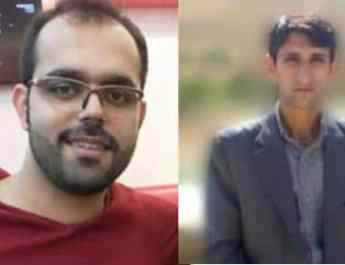 ifmat - Two Christian Political Prisoners Go on Hunger Strike in Iran