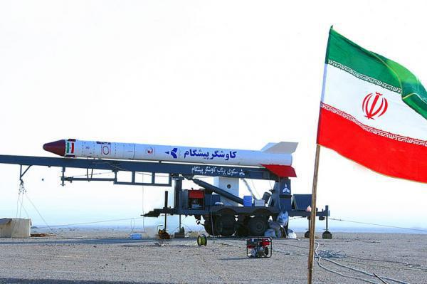 ifmat - US calls Iranian satellite launch provocative