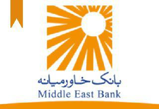 ifmat - middle east bank
