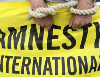 ifmat - Amnesty International Iran Vilifies Rights Activists As Enemies Of The State