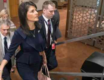ifmat - Haley is after nuclear info Iran doesnt want her to have